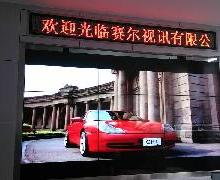 供应三星46寸超大屏幕超窄边DID液晶拼接屏批发