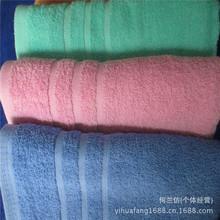 供应浴巾生产厂家,浴巾批发最低价,浴巾在哪里购买好,浴巾厂家直销 纯棉浴巾生产厂家 成都纯棉浴巾生产厂家批发