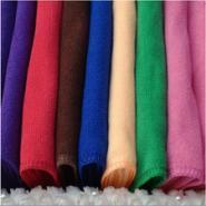 南京超细纤维毛巾在哪里图片
