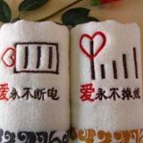 供应山东情侣毛巾厂家上海毛巾/山东毛巾/江西毛巾