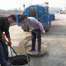 供应上海管道清洗化粪池清理