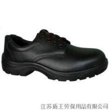 防护鞋厂家直销/厂家批发价格联系方式QQ2717685955