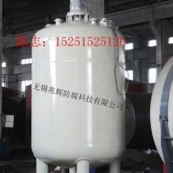供應鋼襯PP攪拌罐/不鏽鋼襯PP反應罐/碳鋼襯PP攪拌罐