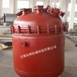 供應優質鋼襯PO攪拌罐/鋼襯PO反應罐/鋼襯PO攪拌鍋