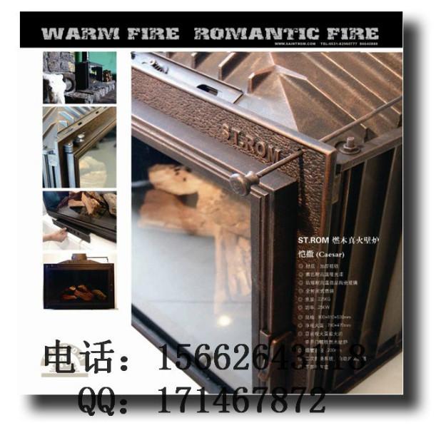 供应澳门壁炉悬挂式壁炉15662643118壁炉芯
