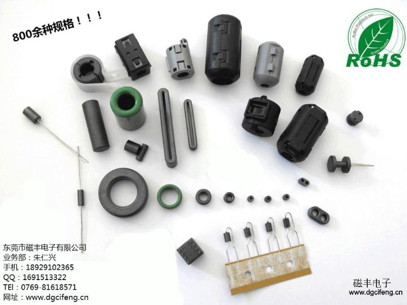 供应2200种规格的抗干扰磁环磁珠磁棒FS11.620镍锌产品