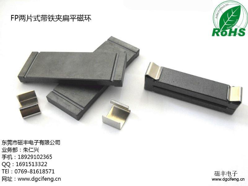 供应台湾研发团队专业设计佳能打印机用扁平镍锌磁环