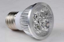 供应LED灯杯