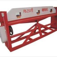供应纸箱机械设备1800型电动无轴纸架