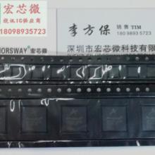 射频IC AR7420AR1540