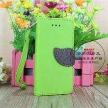供应iphone5叶子手机保护套