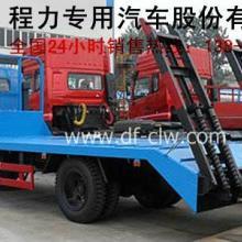供应12吨平板运输车及平板车配件欢迎咨询:13886881752