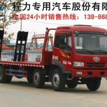 供应16吨河南平板车售后服务一条龙联系电话:13886881752