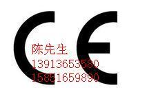 供应浮法玻璃CE认证
