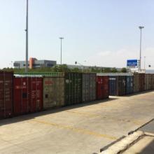供应国内进口二手金属包装机械那里备案