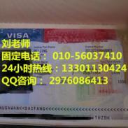 中信银行办美国留学签证要什么材料图片