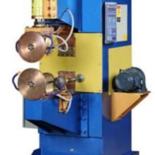 供应气动交流滚焊机