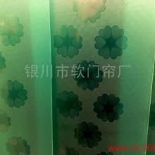 供应宁夏银川软门帘厂
