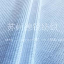 供应丝光罗文、罗纹领口袖口、针织罗纹、卫衣袖口布、全棉拉架罗纹批发