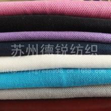 大量生产供应丝光汗布罗纹珠地网眼棉毛布等高档针织面料批发