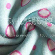 供应热销印花棉毛布超柔软内衣面料 全棉棉毛布