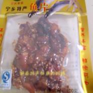 香辣鱼片湖南宁乡特产高档食品图片