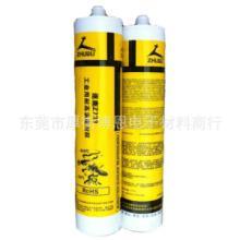 供应逐鹿z733快干型防水耐高温玻璃胶