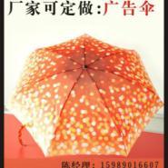 五折伞图片