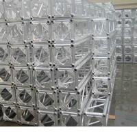 供应创崴铝合金桁架,高品质是您的首选!