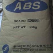 ABS新湖石化AC-800图片