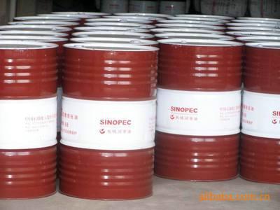 供应成都工业润滑油专卖店