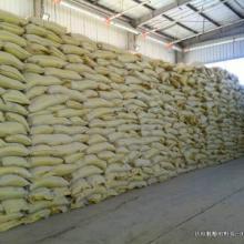 供应脱酚棉籽蛋白与棉粕批发