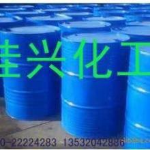 强效各种工业胶水清洗剂