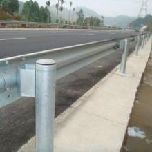 供应波形护栏/波形护栏及其配件全套