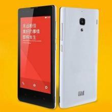 供应红米手机四核智能双卡安卓双卡双待、官方标准版 移动版3G 送豪华
