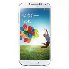 供应三星S4盖世4双模双待安卓手机