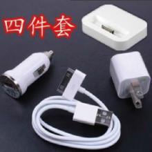 供应苹果数据线原装充电器插头耳机转接插头、苹果4/4S 原装图片