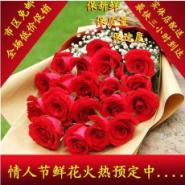 情人节促销经典礼品鲜花玫瑰花花图片