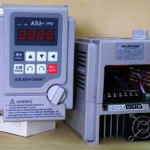 供应爱德利变频器AS2-115,爱德利变频器AS2-115批发,爱德利变频器AS2-115厂家电话批发