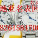 无锡南长区二手劳力士帝驼手表回收图片