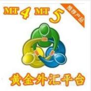 MT4你感兴趣的服务图片