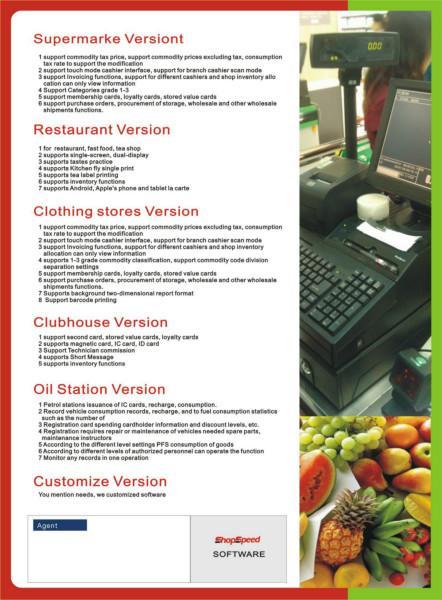 供应商速S12.16多语言服装版