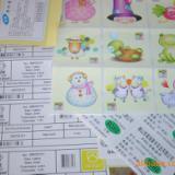 供应不干胶标签贴纸印刷哪里最便宜