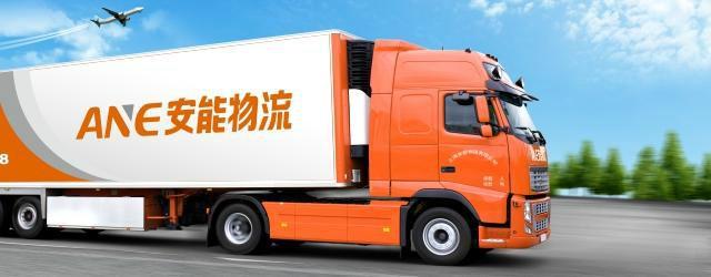 供应石井安能物流公路运输定时必达