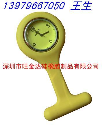 供应深圳硅胶护士怀表厂家