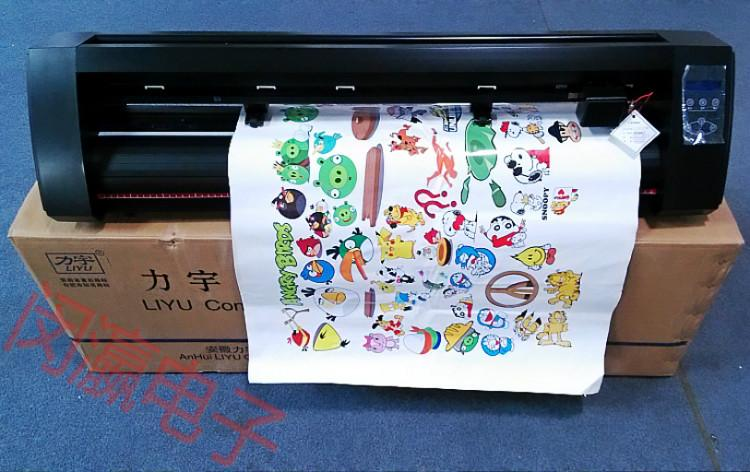 刻字机图片 刻字机样板图 刻字机 西安瀛和电子
