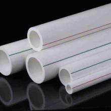 供应塑料管,沈阳塑料管,辽宁塑料管,东北塑料管