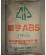 ABS镇江国亨D-180塑料原料图片