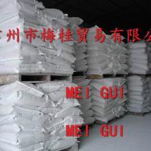 广东厂家直销特价批发现货供应大量优质最便宜的价格1250目煅烧高岭土图片