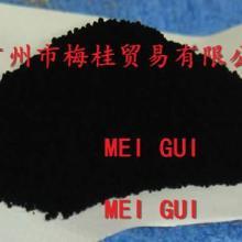 广东厂家直销特价批发现货供应大量优质最便宜的价格碳黑